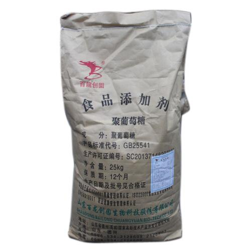 High purity food additive polydextrose