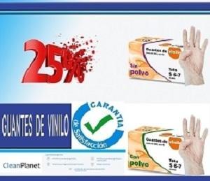 25% de Dcto. en guantes de vinilo con polvo o sin polvo