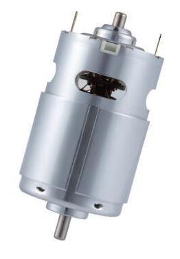 6-36V 30W-300W 3000-20000RPM 42*66 Nichibo 775 dc motor - grass trimmer circular saw electric sprayer