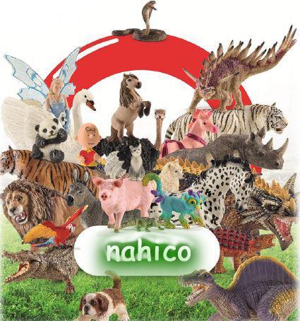 Figuras colección animales del mundo  -
