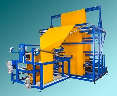Мерильно-двоильная машина - Машина мерильно-двоильная предназначена для складывания ткани вдвое
