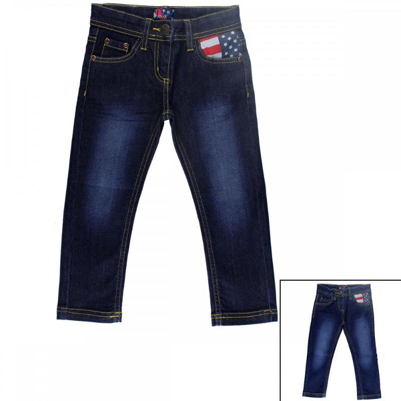 16x Pantalons slim en jeans Tom Jo du 2 au 5 ans - Jeans et Pantalon