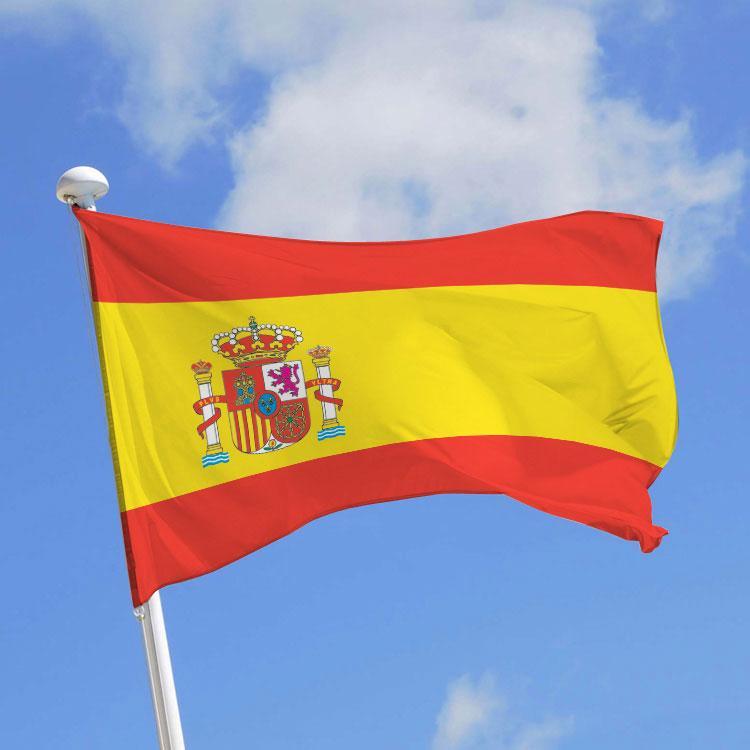 Drapeau Espagne - Drapeau et pavillon de l'Espagne proposés en plusieurs tailles et matières