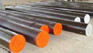 S7 TOOL STEELS ROUND BAR - TOOL STEELS
