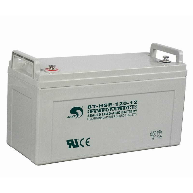 Deep Cycle Solar Battery  - Deep Cycle Battery