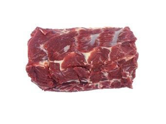 Reale a Cuore di Bovino Adulto Sottovuoto Fresco - Carne - Bovino - FRESCO