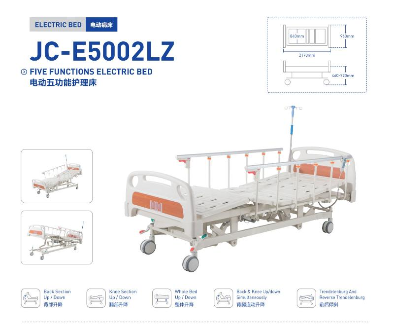 FIVE FUNCTIONS ELECTRIC BED - JC-5002LZ