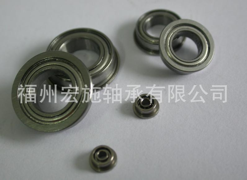 Small Appliance Bearing - S608ZZ-8*22*7