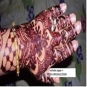 black powder  henna - BAQ henna7863715jan2018