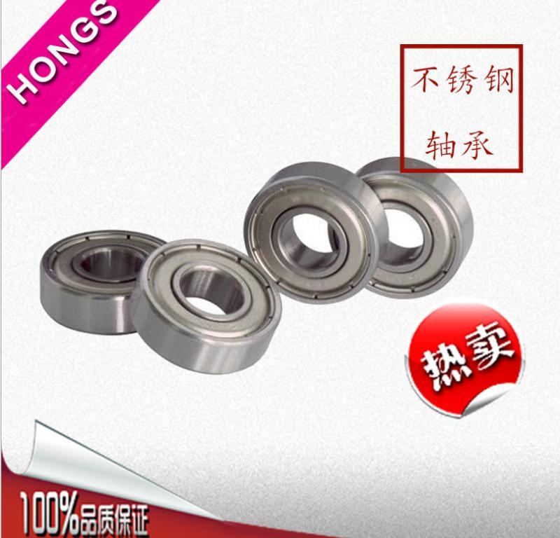 Stainless Steel Bearing - SMR95ZZ-5*9*3