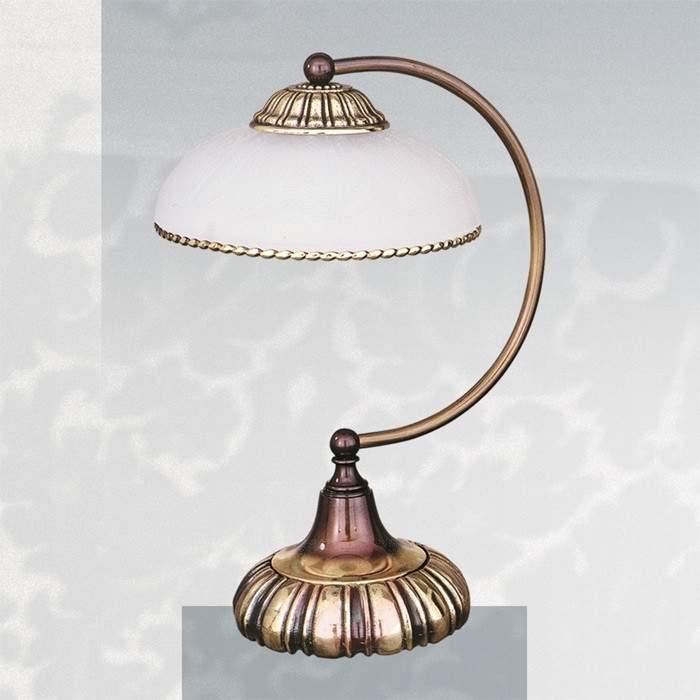 Harmonious table lamp BAHIA - Table Lamps