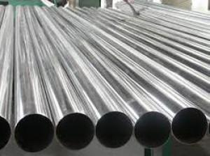 Aluminium Tubes -