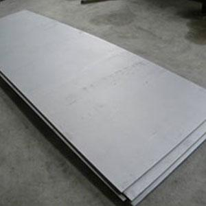 Nickel 200 plate - Nickel 200 plate stockist, supplier and exporter