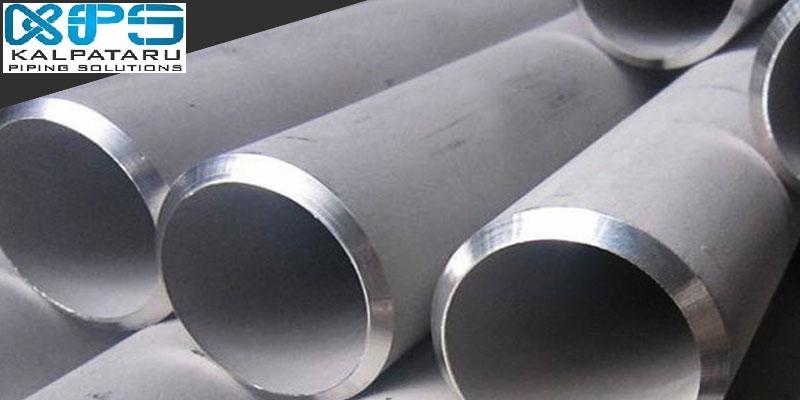Inconel 718 Pipes and Tubes - Inconel 718 Pipes UNS N07718 Seamless Welded  EFW Pipes & Tubes