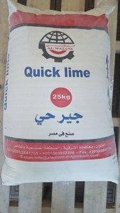 Quick lime (calcium Oxide)
