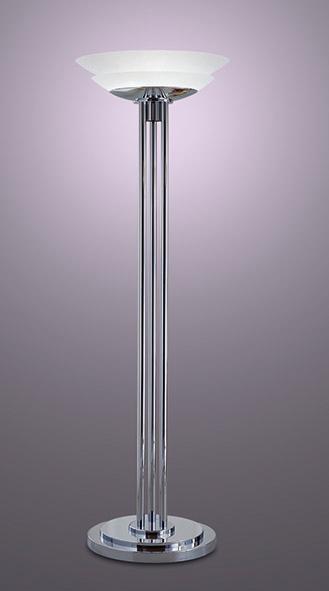 مصباح الكلمة - 34 نموذج