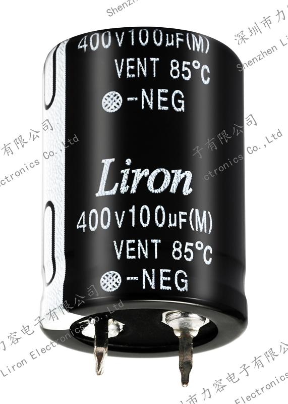 85 centigrade 2000H standard snap in type aluminum electrolytic capacitor - HOT SELLING