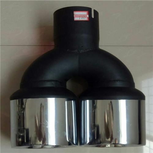 Hummer tail nozzle - 340*240