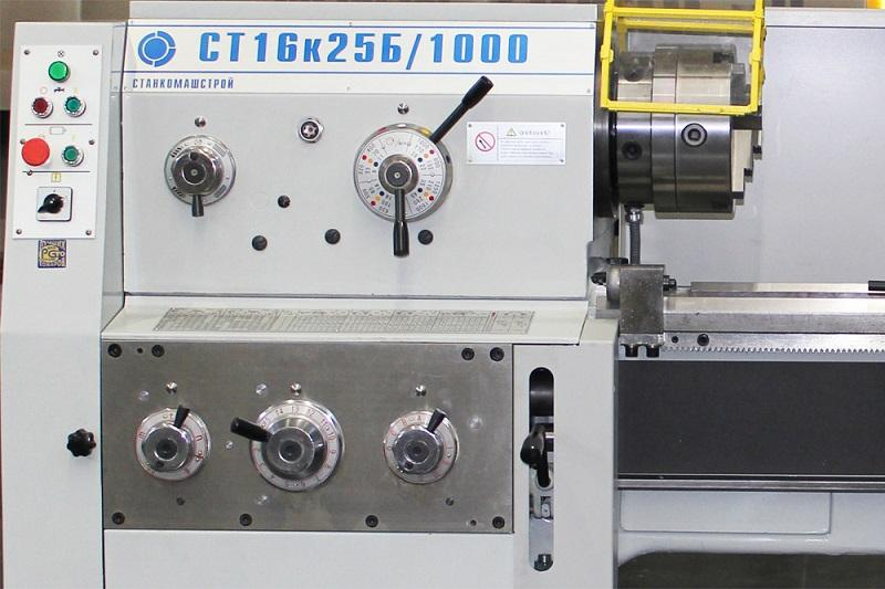Conventional lathe ST16k25/S - Conventional (universal) lathe ST16k25/S