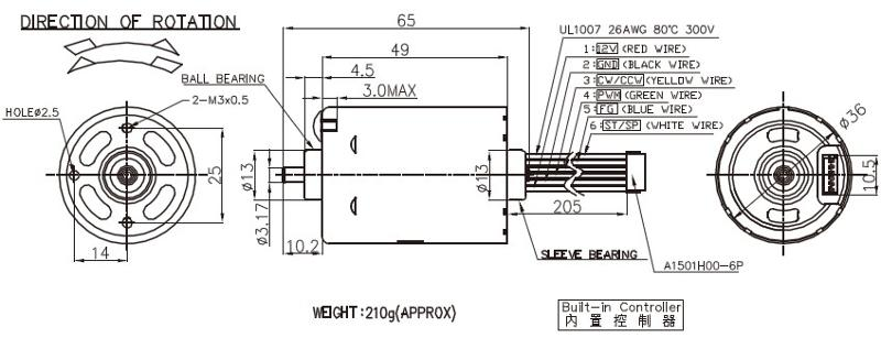 BLDC3649 - Brushless DC Motor