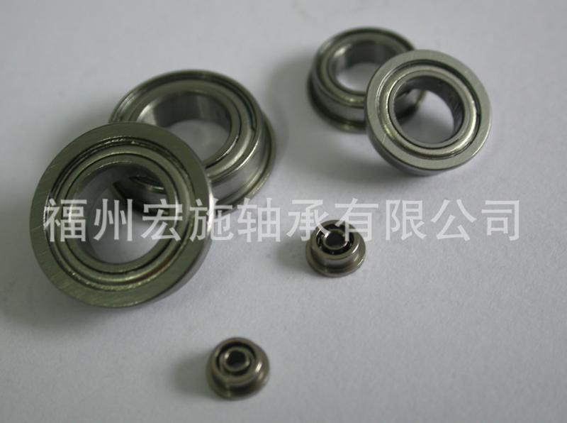 Fishing Reel Series Bearing - SMR117ZZ-7*11*3