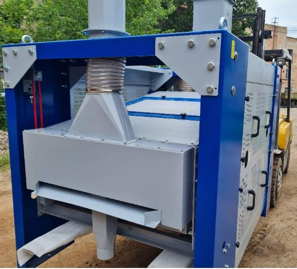 Universal grain-cleaning separator of the BISS-40 - Screen separator grain cleaning capacity of 40 t / h cleaning