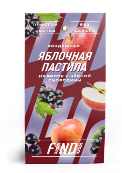 Apple pastila with black currant - FINDI