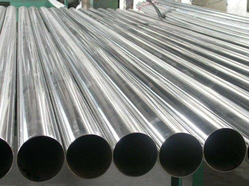 Stainless Steel 904L Pipes - Stainless Steel 904L Pipes
