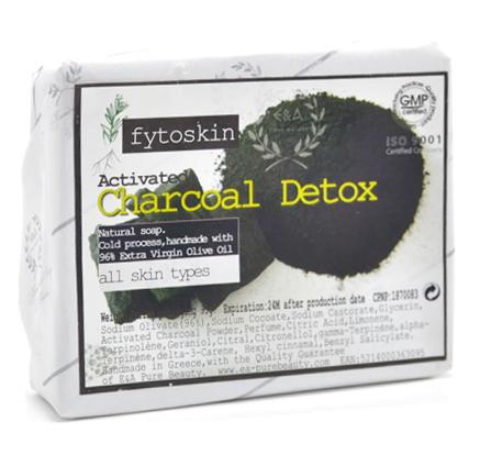 Natural Soap Activated Charcoal