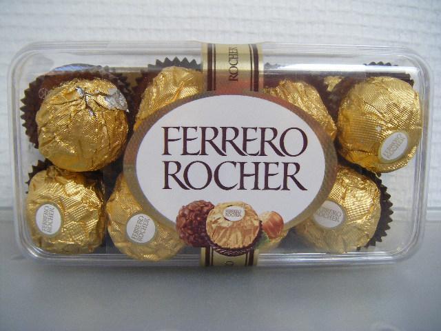 FERRERO FERRERO ROCHER plastic box 16 pcs 200gr - null