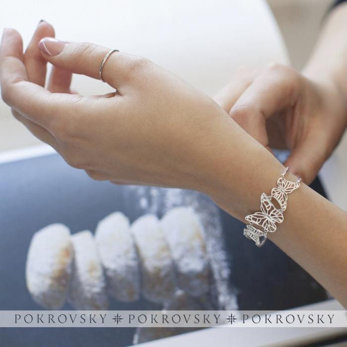 Silver Bracelet  -