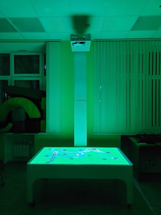 AR Interactive Sandbox Large - Augmented Reality Interactive Sandbox Large