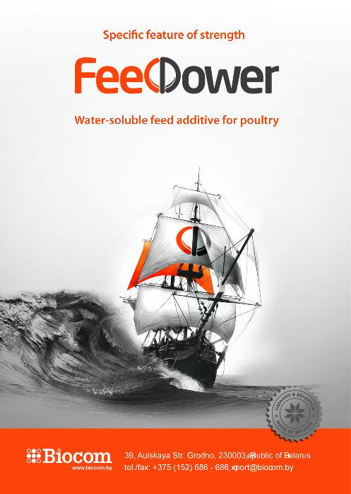FeedPower - Prophylactic water-soluble feed additive for poultry