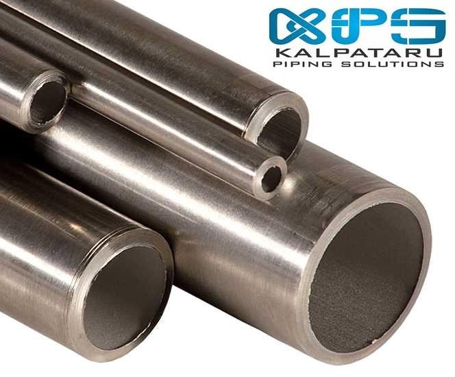 Monel 400 Pipes and Tubes - Monel 400 Pipes UNS N04400 WNR 2.4360 Pipes & Tubes
