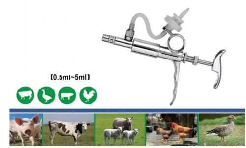 5ml pig,cattle,cow, sheep.goat continuous vaccine injector - pig,cattle,cow, sheep.goat continuous vaccine injector/syringe