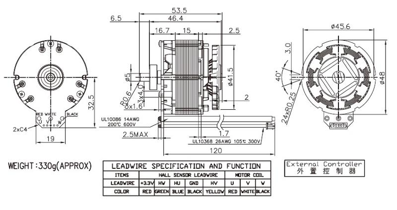 BLDC4815 - Brushless DC Motor