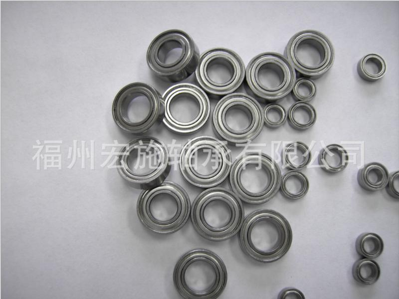 Metric MR Series Bearing - MR84ZZ-4*8*3