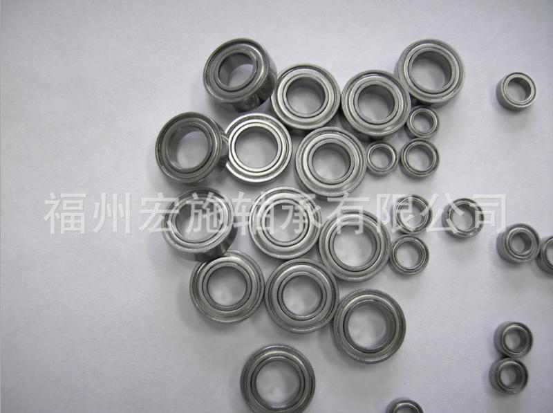Non-Standard Ball Bearing - MR74XZZ-4.5*7.5*2.5