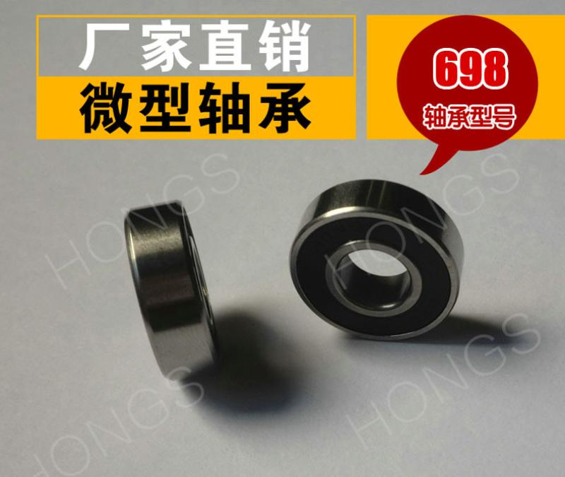 Small Appliance Bearing - S698-2RS-8*19*6