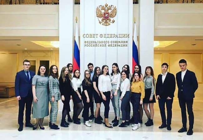 International Competition of the Financial University - Secondary schools' graduates state funded (free education)