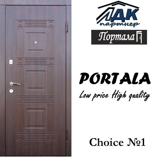 Exterior steel scurity mdf doors Portala - Made in Ukraine Low prices Exterior steel scurity mdf doors