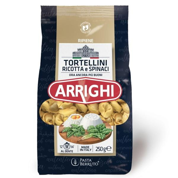Tortellini With Ricotta And Spinach - null