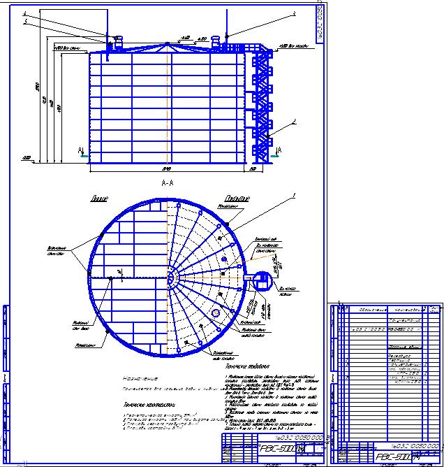Заглушка Э 273х8 ГОСТ 17379-01