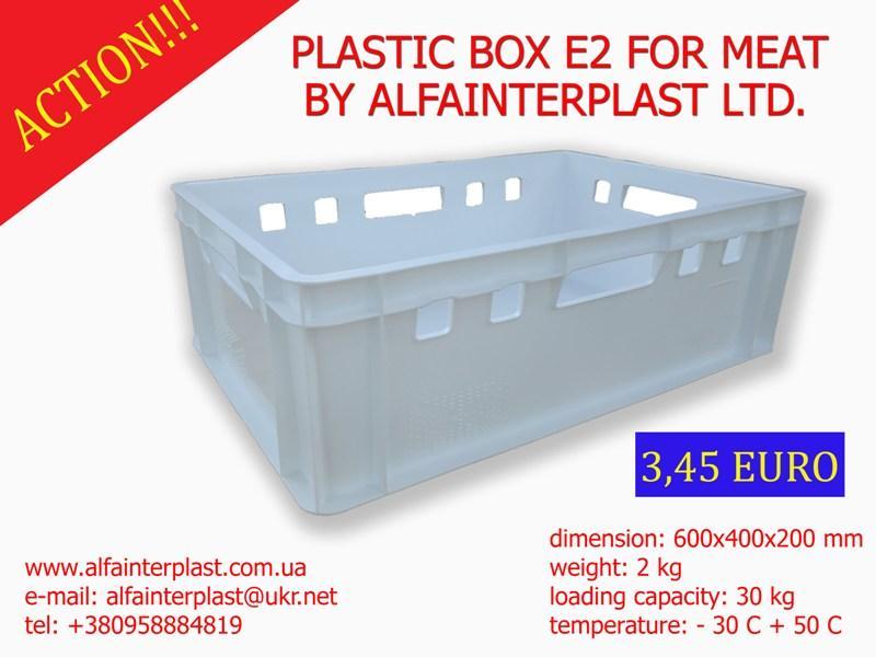 Ящик пластиковый Е2 - Ящик пластиковый Е2 для мяса