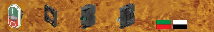 M22dp Double Actuators Pushbutton - null