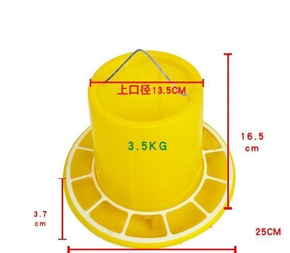 3.5kg Chicken,duck,goose,dove,Quail feeding Barrel/trough - chicken feeders;Chicken Feeder Barrel;poultry feeder