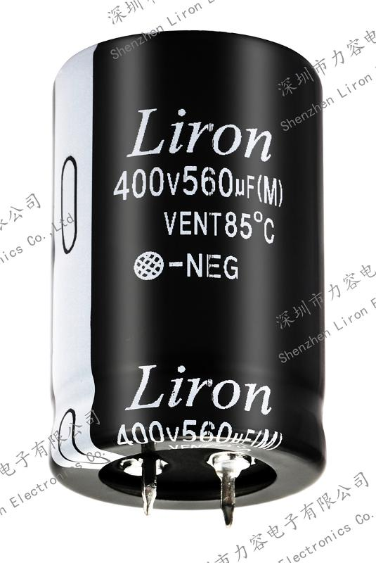 85 centigrade 2000H standard snap in type aluminum electrolytic capacitors - HOT SELLING