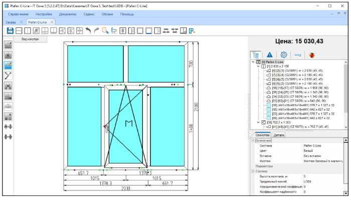 """软件 - 模块""""结构计算""""的IT Okna - 计算订单值"""