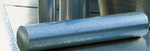 Hochreines Aluminium - null