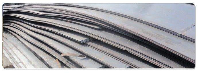 Mild steel plate - Mild steel plate stockist, supplier and stockist
